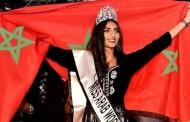 صور | تلميذة في الباكلوريا تفوز بلقب ملكة جمال المغرب
