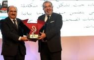 """'لاماب' تتوج بجائزة """"امتياز"""" في صنف المحتوى الالكتروني"""