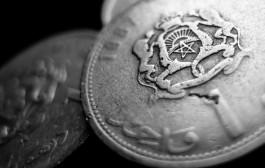 الدرهم يرتفع أمام الدولار الأمريكي و يتراجع أمام الأورو