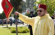 الملك محمد السادس يعطي انطلاقة إنجاز مركزين صحيين بتمارة و الرباط