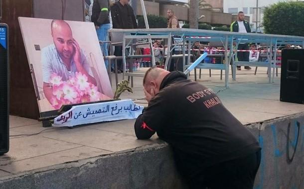 في أربعينة 'محسن فكري' ..محتجون يطالبون بكشف نتائج التحقيقات في مقتل 'سماك الحسيمة'