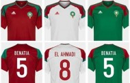 """هذا هو قميص الأسود خلال منافسات كأس إفريقيا """"الغابون 2017"""""""