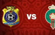 هذه هي القناة العربية التي ستبث مباراة المغرب أمام الكونغو بالمجان على 'نايلسات'