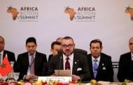 القانون التأسيسي للاتحاد الإفريقي يصدر بالجريدة الرسمية