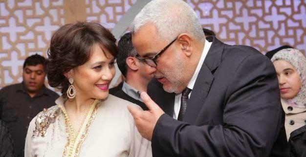 بنكيران يفتخر بتحرشه بالنساء بحضور زوجته ويعلق : أخاف أن تطردني 'نبيلة' من البيت