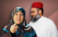 القضاء يرفض الإعتراف بوثيقة الزواج العرفي بين 'كوبل' التوحيد و الإصلاح