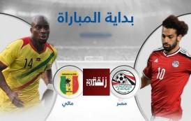 شاهدوا البث المباشر لمباراة مصر ضد غانا في أمم إفريقيا الغابون