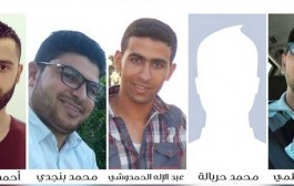 محامي 'الفرسان' يطالب بتدخل مندوبية السجون لتحسين أوضاع اعتقالهم