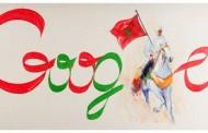 """هذا أكثر ما بحث عنه المغاربة في """"غوغل"""" 2016"""