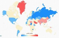 إنفوغرافيك . الإناث أكثر عدداً من الذكور في ساكنة المغرب