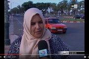 فيديو . مواطنون بأكادير و الزلزال الذي ضرب المنطقة