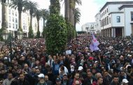 صور | إنزال لجماعة العدل و الإحسان و 'أساتذة الغد' أمام البرلمان احتجاجاً على 'قرارات الإعفاء'