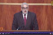 فيديو . بنكيران بعدما أعياه 'البلوكاج' يثور في البرلمان : إذا الشعب يوماً أراد الحياة