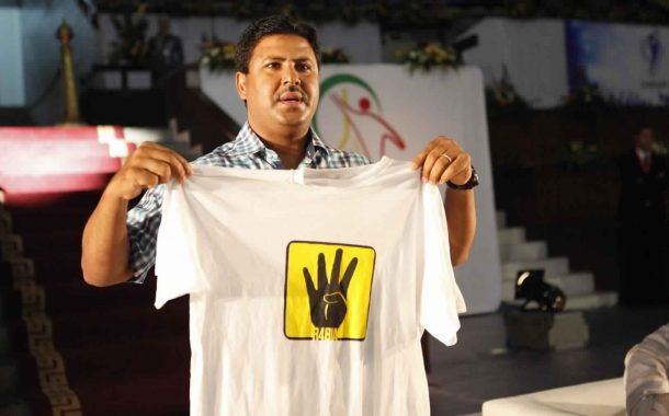 منتدى 'الرميد' لحقوق الإنسان : إعفاء أعضاء العدل و الإحسان من وظائفهم شطط في السلطة