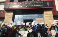 بلمختار يعلن نقل تلاميذ مدارس 'غولن' المغلقة للمؤسسات العمومية و الخاصة
