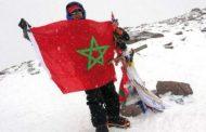 متسلقة مغربية تبدأ مغامرتها لتسلق جبل إيفرست أعلى قمة في العالم