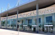 مسافرون يشتكون من انعدام المراحيض في مطار طنجة