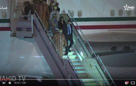 فيديو . الملك محمد السادس يصل زامبيا قادماً من غانا