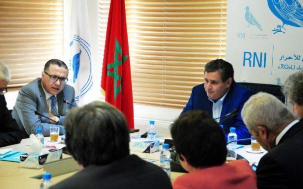 حزب 'الحمامة' يعلن إطلاق مؤتمرات جهوية لإشراك المواطنين في بلورة نموذج تنموي بديل للتنمية وتطوير الصحة والتعليم والشغل