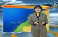 شقيقة 'سميرة الفيزازي' أيقونة 'حالة الطقس' بالقناة الأولى في ذمة الله
