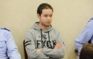 الحكم مدى الحياة على شاب مغربي قتل مسناً بلجيكياً بسكين