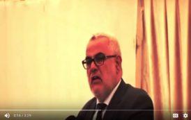 فيديو . بنكيران :  إلى دخل الإتحاد الإشتراكي للحكومة أنا ماشي عبد الإله