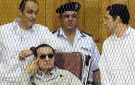 إنها الثورة . مبارك حراً طليقاً ..غادر السجن عائداً لمنزله