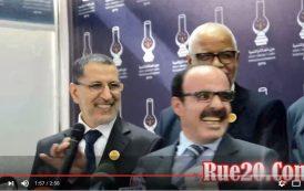 فيديو . دهشة العثماني تثير سخرية الياس العماري