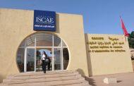 """معهد مغربي للدراسات العليا ينهج أسلوب """"طالبان"""" ويصدر إعلاناً يمنع الاختلاط بين الإناث و الذكور"""
