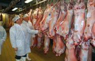 المغرب يشدد المراقبة على استيراد اللحوم البرازيلية المصابة بالبكتيريا