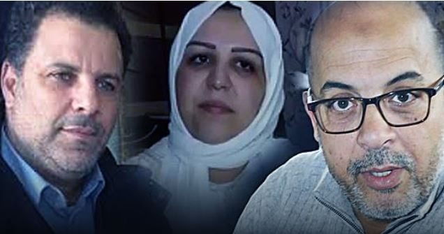 "Résultat de recherche d'images pour ""البرلماني عبد اللطيف مرداس"""