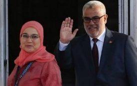 زوجة بنكيران 'نبيلة' بعد إعفاء زوجها من رئاسة الحكومة : حمدت الله أن الأمور انتهت بهذا الشكل
