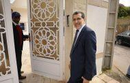 العصبة الامازيغية تطالب العثماني بادراج مندوبية وزارية مكلفة بالأمازيغية ضمن الهيكلة الحكومية الجديدة