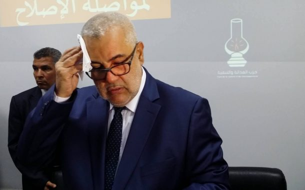 حرب التسريبات تندلع بين 'تيار الإستوزار' و أنصار بنكيران و مطالب بتشديد العقوبات في قانون الحزب