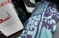 العثور على أشهر ضابط شرطة بطنجة جثةً هامدة بفندق بورزازات بعد تنقيله بقرار من مديرية الحموشي
