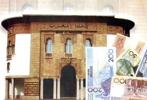 إحتجاج 60 ألف أسرة على والي بنك المغرب لرفع الحجز عن حسابات بالمليارات