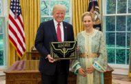 """الخارجية الأمريكية ترحب بتقديم """"لالة جمالة"""" لأوراق اعتمادها كسفيرة بواشنطن"""