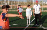فيديو . مصطفى حجي يطلق أكاديميته الخاصة لكرة القدم بأكادير