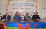 أمازيغ يلجؤون لـ'لوبي' داخل البرلمان للضغط على العثماني لتعديل مشروع قانون الأمازيغية