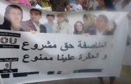منظمات نسائية تدعو 'العثماني' لإعمال المُناصفة في توزيع الحقائب الوزارية
