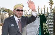 الملك محمد السادس يحل بفاس بعد عودته من ميامي الأمريكية