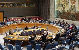 مجلس الأمن يصف قتل اثنين من حفظة السلام المغاربة في أفريقيا الوسطى بجريمة حرب و تقديم الجناة للعدالة
