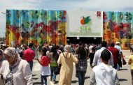 460 صحفياً حضروا فعاليات الملتقى الدولي للفلاحة بمكناس