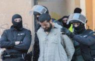توقيف مغربي بإسبانيا احتجز أسرته لمدة 5 سنوات