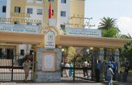 نقابة : المستشفى الجهوي مولاي يوسف بالرباط يعرف خروقات بالجملة