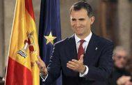 إسبانيا ترفض منح الجنسية لمهاجر مغربي يجهل إسم الملك الاسباني