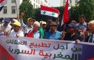 نشطاء يساريون مغاربة ينظمون وقفة تضامنية بالرباط مع بشار الأسد