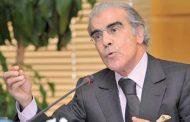 والي بنك المغرب يعلن عن تاريخ 'تعويم الدرهم'