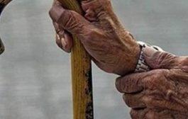تقرير رسمي : أكثر من 3 ملايين مسن في المغرب