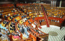 جلسة برلمانية مشتركة بين النواب والمستشارين للمصادقة على قانون المالية 2018